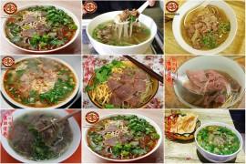 淮南牛肉汤烤葱油饼培训班