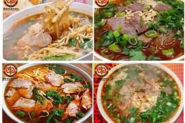 插花牛肉汤培训班(肉汤制作、肉汤配料及搭配食材)